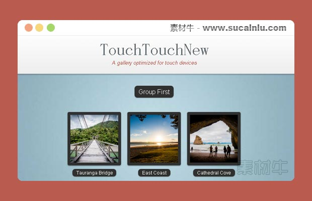 touchTouchNew全屏相册展示jQuery插件