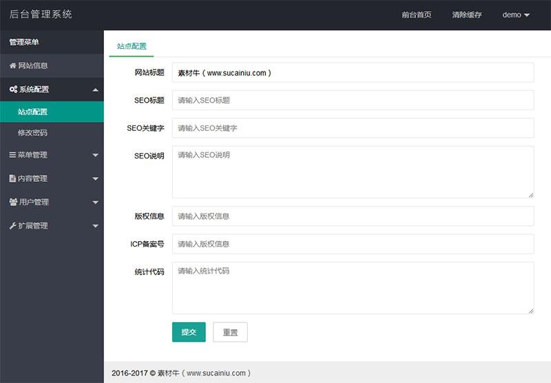 a5源码企业网站(企业flash网站源码) (https://www.oilcn.net.cn/) 网站运营 第5张