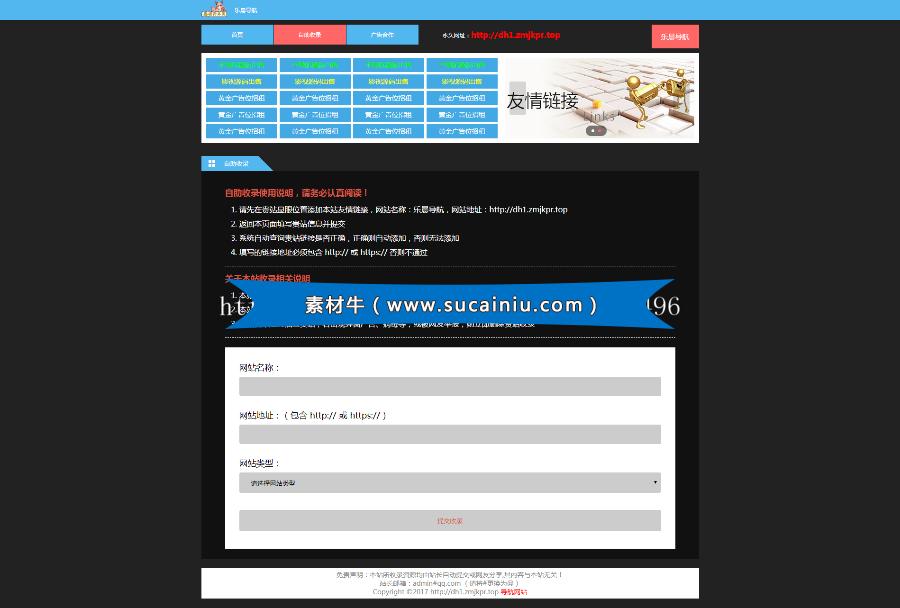 博客导航网站源码下载_博客网站源码_网站源码 下载 (https://www.oilcn.net.cn/) 综合教程 第4张